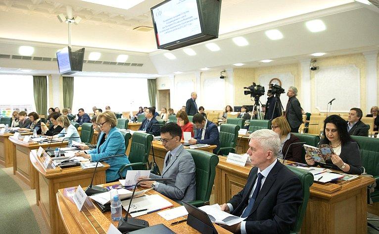 Расширенное заседание VI рабочей группы Координационного совета при Президенте РФ пореализации Национальной стратегии действий винтересах детей «Дети– участники реализации Национальной стратегии»