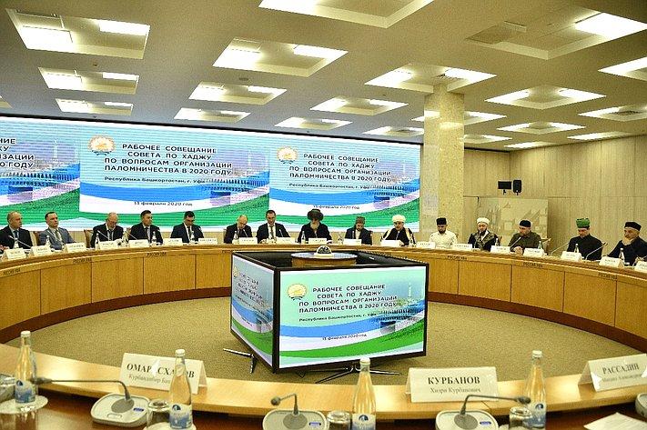 Ильяс Умаханов провел вУфе расширенное совещание, посвященное вопросам организации паломничества российских мусульман ксвятым местам