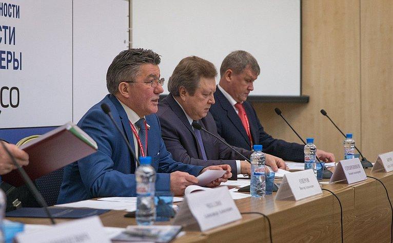 Открытие XXI Международного форума «Технологии безопасности»