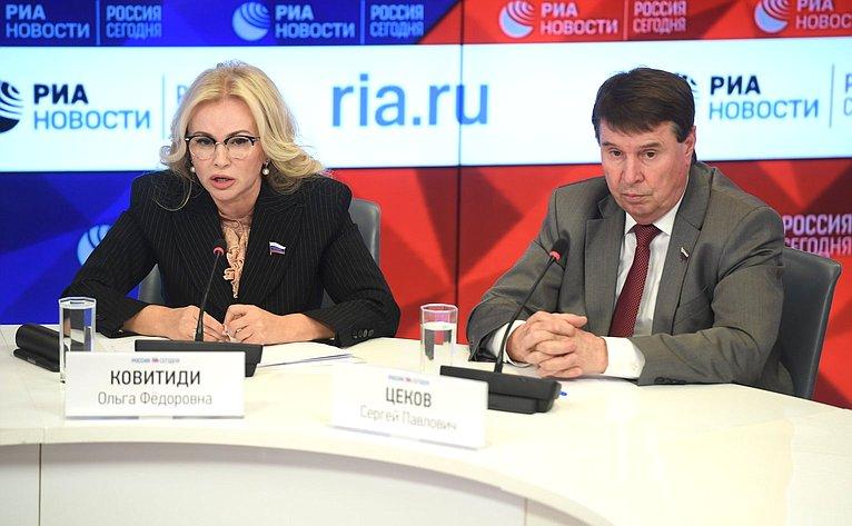 Ольга Ковитиди иСергей Цеков
