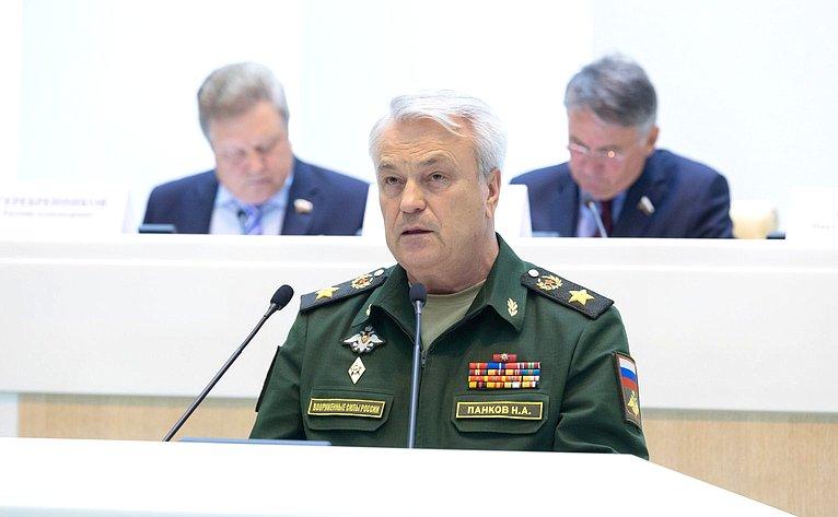 Н. Панков