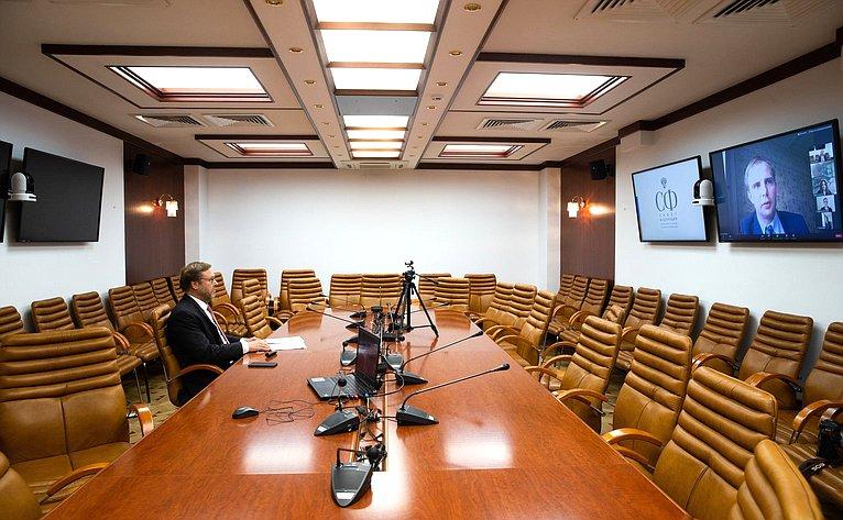 Константин Косачев прочел лекцию натему «Постпандемический мир: право или порядок»