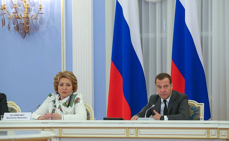 В. Матвиенко иД. Медведев