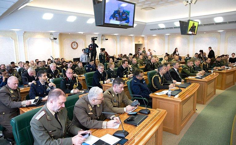 Брифинг Комитета СФ пообороне ибезопасности для военных атташе иностранных государств