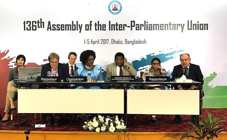 На136-й Ассамблее Межпарламентского союза (МПС) вДакке (Бангладеш)