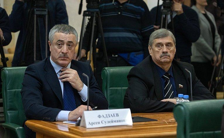 Арсен Фадзаев иМихаил Козлов