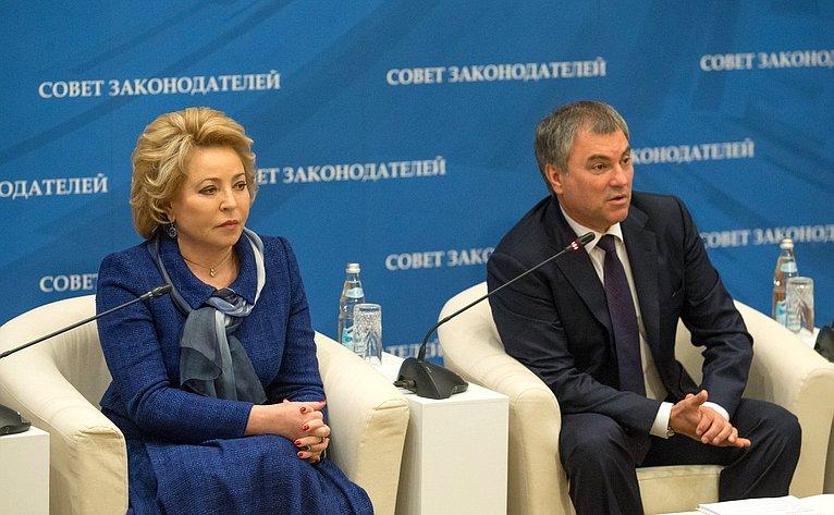 В. Матвиенко иВ. Володин