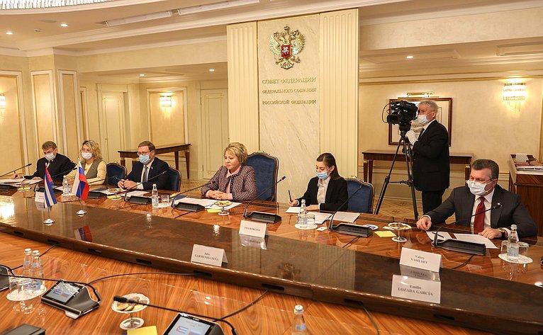 Встреча Валентины Матвиенко сзаместителем Председателя Совета министров Республики Куба Рикардо Кабрисасом Руисом