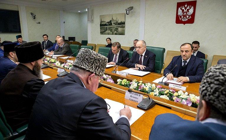 Совещание повопросам проведения хаджа 2019года