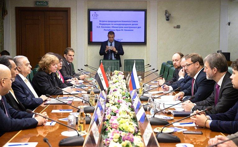 Встреча К. Косачева c Министром иностранных дел Республики Ирак М. Хакимом