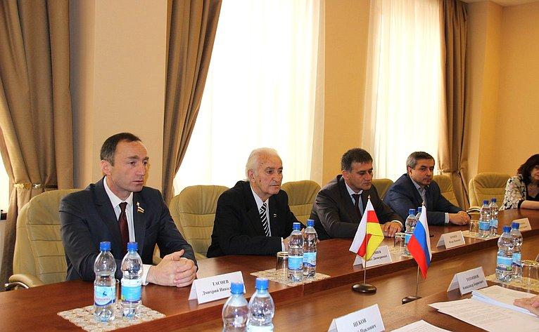 Встреча сделегацией Южной Осетии