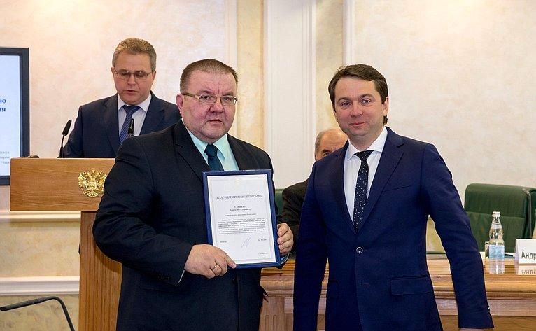 Заседание Совета поместному самоуправлению натему «Инструменты повышения качества муниципального управления»
