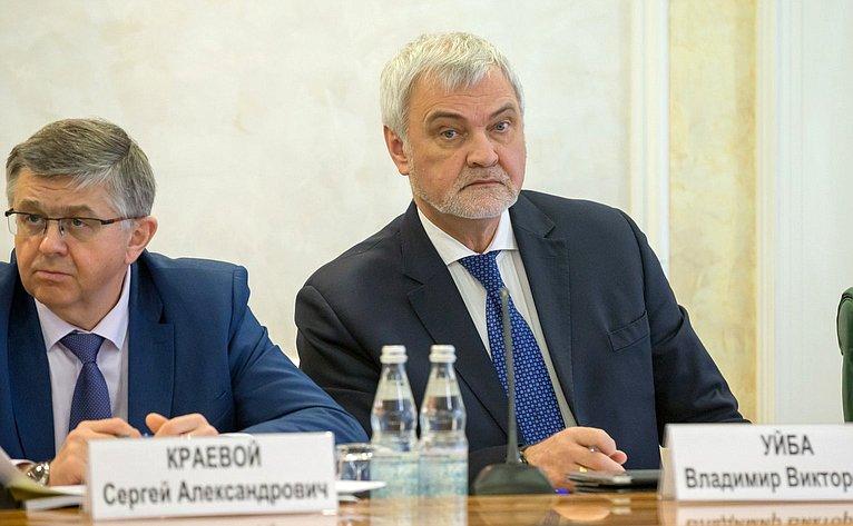 Сергей Краевой иВладимир Уйба