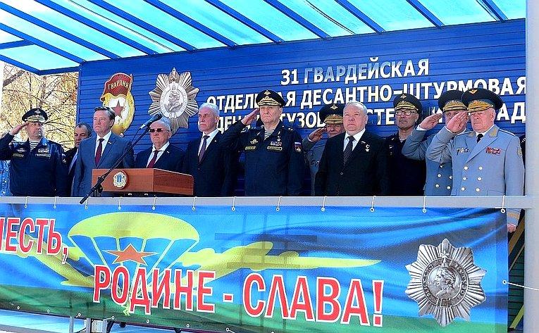 С. Рябухин принял участие вмероприятиях вУльяновске, посвященных 20-летию образования 31-й десантно-штурмовой бригады