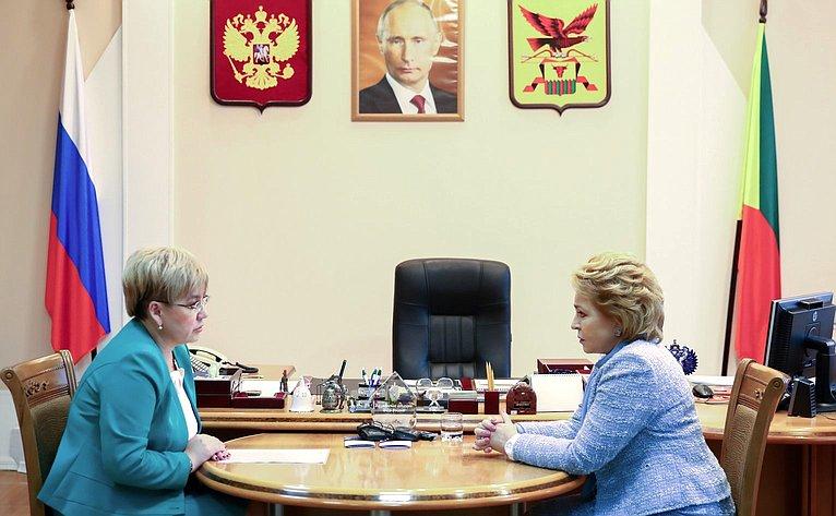 Председатель СФ Валентина Матвиенко провела встречу сгубернатором Забайкальского края Натальей Ждановой