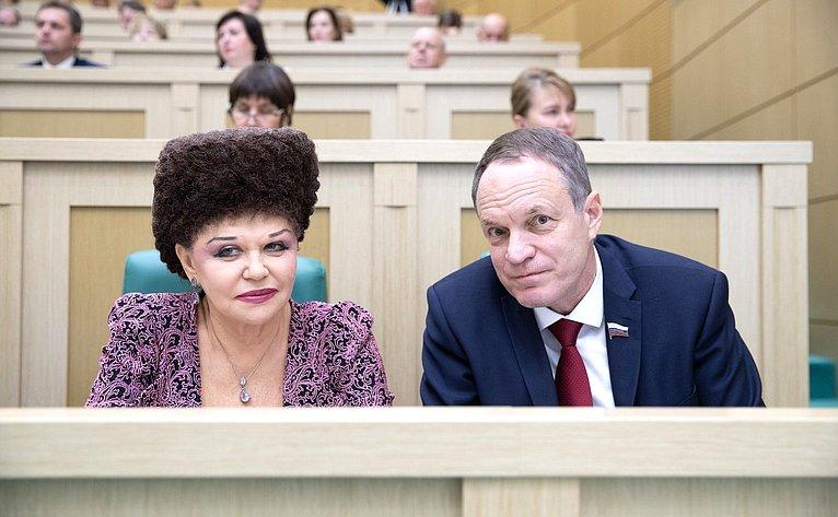 Валентина Петренко иАлександр Башкин