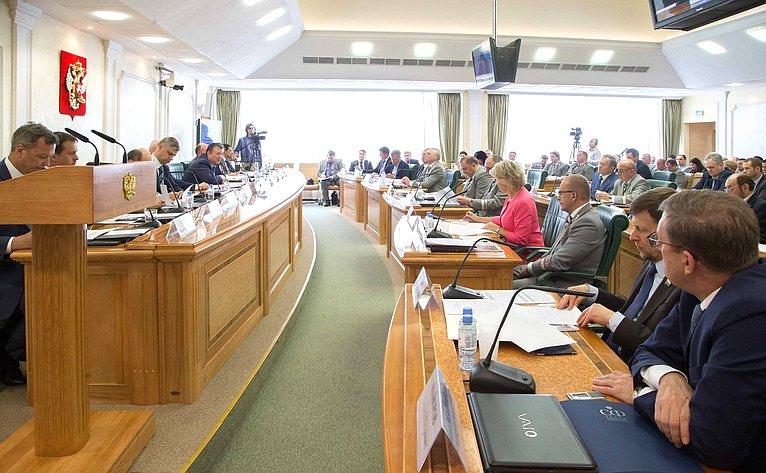 Парламентские слушания натему «Обактуальных вопросах законодательного регулирования железнодорожных перевозок»