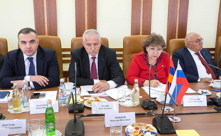 27-е заседание Межпарламентской комиссии посотрудничеству ФС РФ иНацсобрания Армении