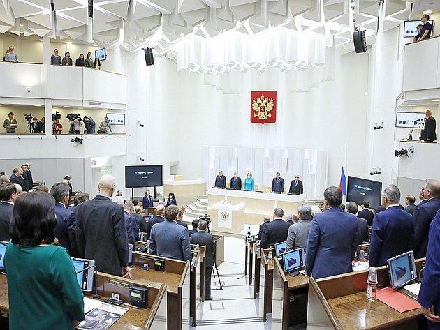 17-04 332 заседание Совета Федерации 4
