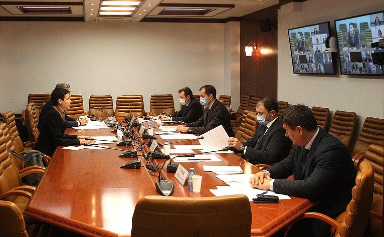 """""""Круглый стол"""" Комитета СФ поконституционному законодательству игосударственному строительству"""