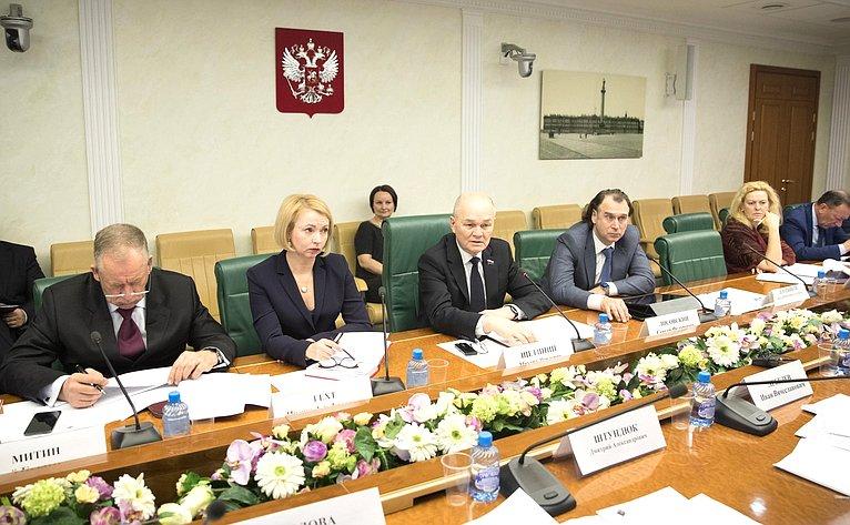 М. Щетинин провел совещание Комитета СФ поаграрно-продовольственной политике иприродопользованию