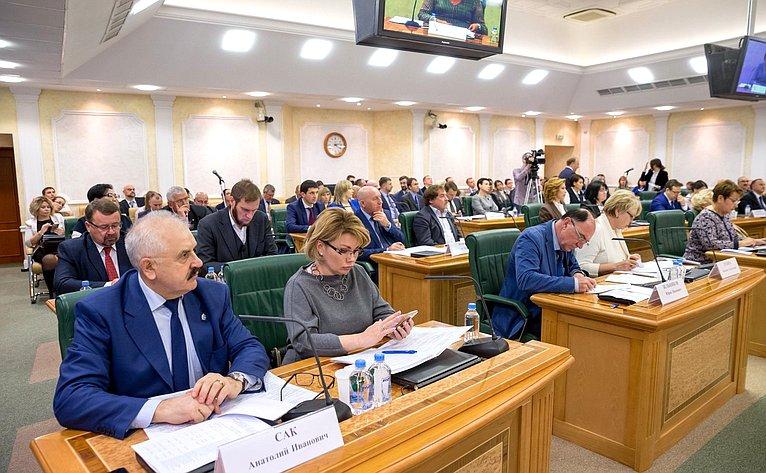 Парламентские слушания натему «Правозащитная деятельность: современное состояние иперспективы развития»