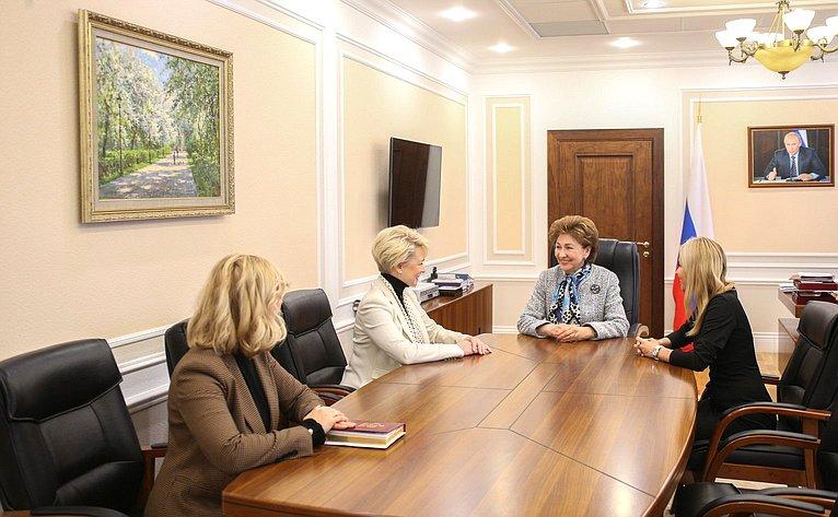 Галина Карелова встретилась спобедительницей международного конкурса женских предпринимательских проектов АТЭС