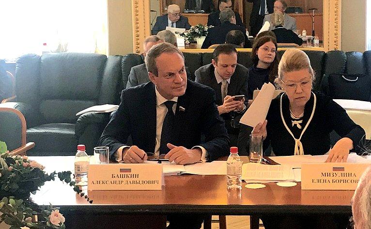 Александр Башкин принял участие вработе Постоянной комиссии МПА СНГ поправовым вопросам весенней сессии МПА СНГ