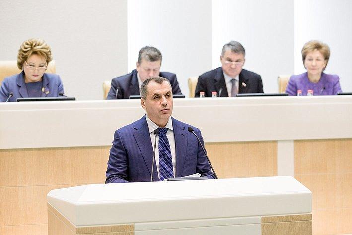 364-е заседание Аксенов