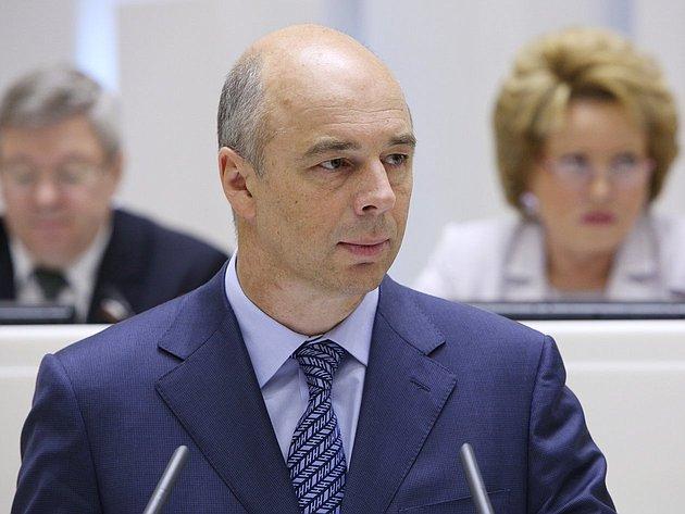 29-05 334 заседание Силуанов 2