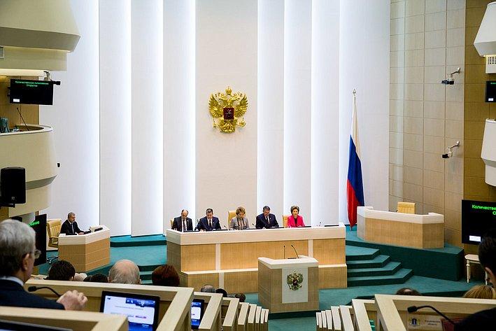 370-е заседание Совета Федерации президиум
