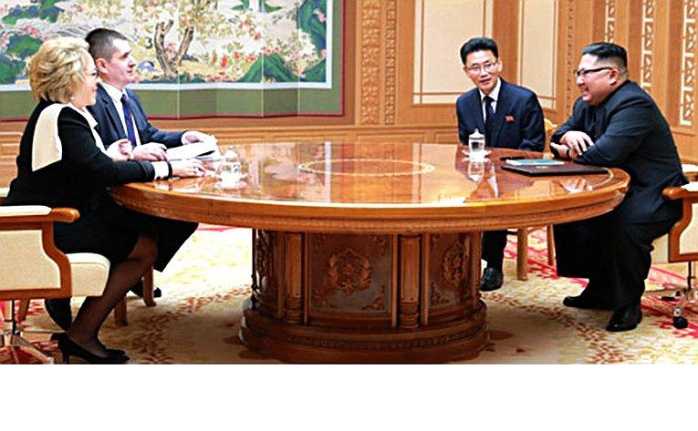 Встреча Председателя Совета Федерации Валентины Матвиенко сПредседателем Государственного совета КНДР Ким Чен Ыном