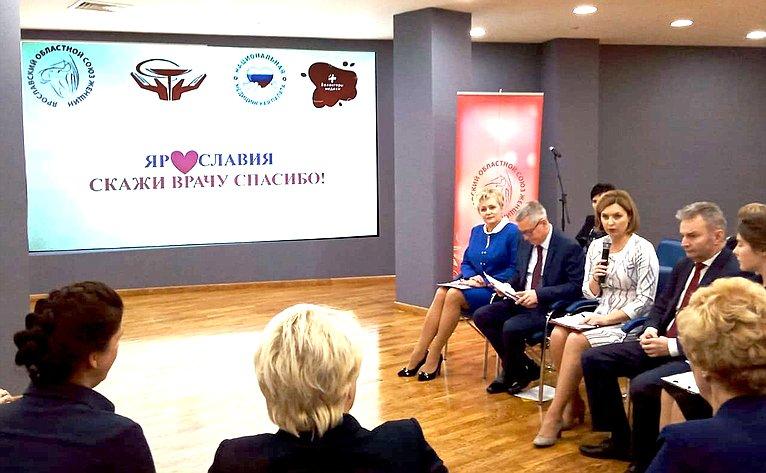 И. Каграманян принял участие вподведении итогов областного проекта «Скажи врачу спасибо»