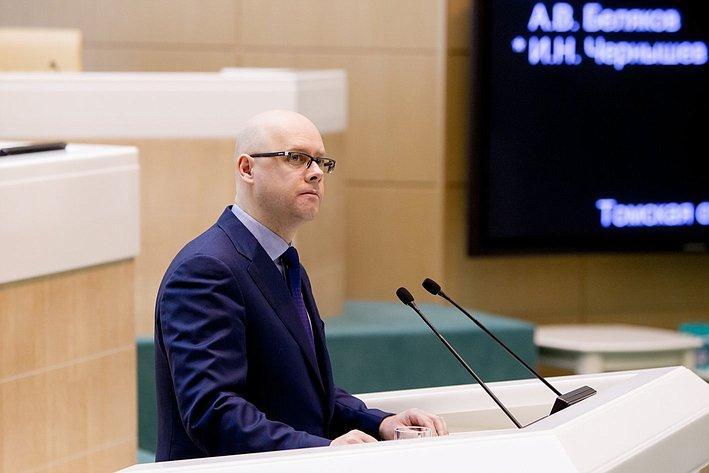 369-е заседание Беляков