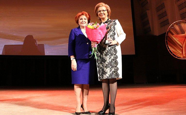 Надежда Болтенко выступила инициатором вручения премии «Академина»