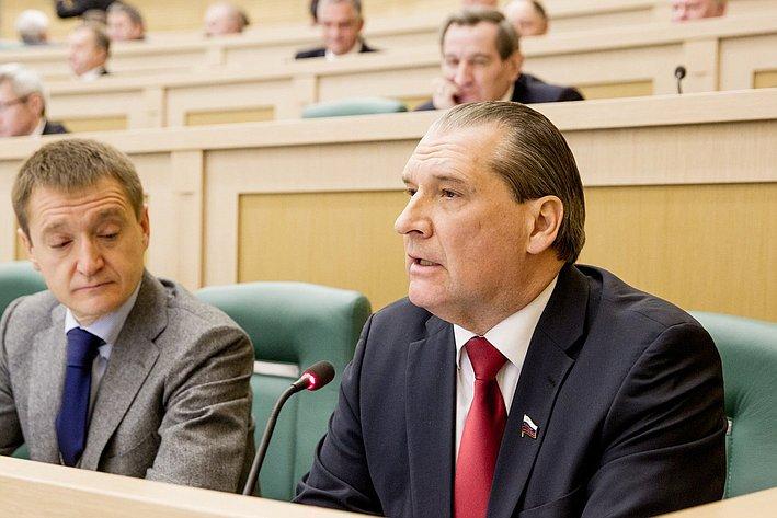 364-е заседание Александров