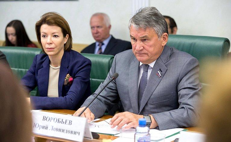 В. Крашенинникова иЮ. Воробьев
