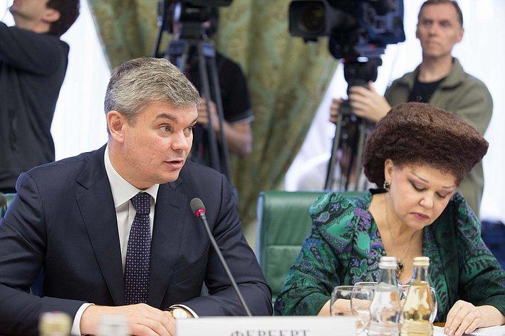 Комитет по поддержке Украины-8 Петренко