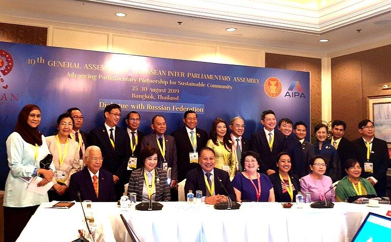 Людмила Талабаева приняла участие вработе 40-й Генеральной ассамблеи Межпарламентской ассамблеи Ассоциации государств Юго-Восточной Азии