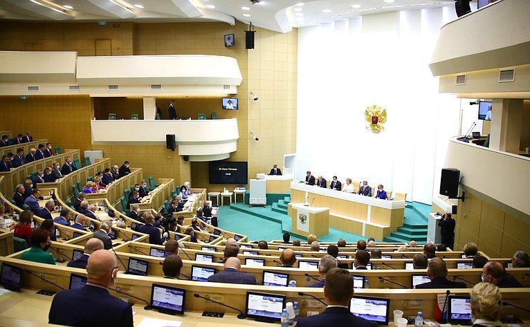 487-е заседание Совета Федерации