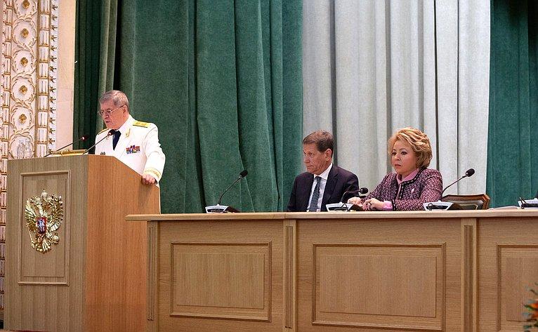 Торжественное заседание, посвященное Дню работника прокуратуры РФ