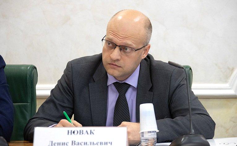 «Круглый стол» натему «Взаимодействие институтов гражданского общества иорганов судейского сообщества вконтексте обеспечения конституционных ценностей»
