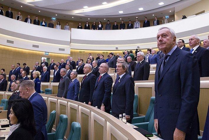 342-е заседание Гимн общая СФ-5