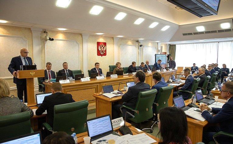 Парламентские слушания Комитета СФ побюджету ифинансовым рынкам