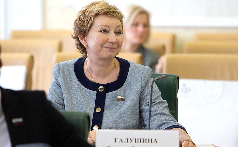 Римма Галушина