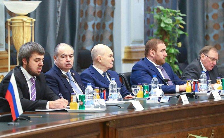 Члены делегации СФ навстрече спредставителями Палаты депутатов Арабской Республики Египет