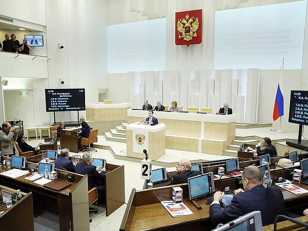 331 заседание Совета Федерации правительственный час 2