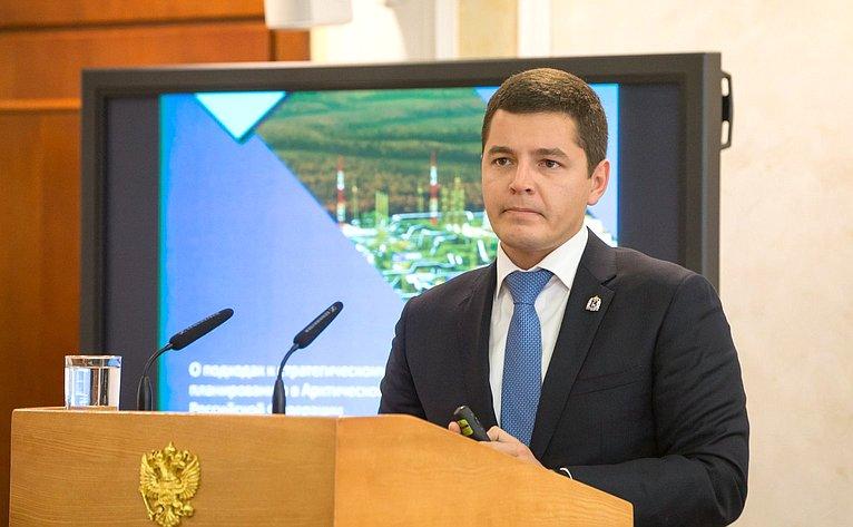 Парламентские слушания натему «Оходе подготовки проекта стратегии развития Арктической зоны Российской Федерации до2035года»