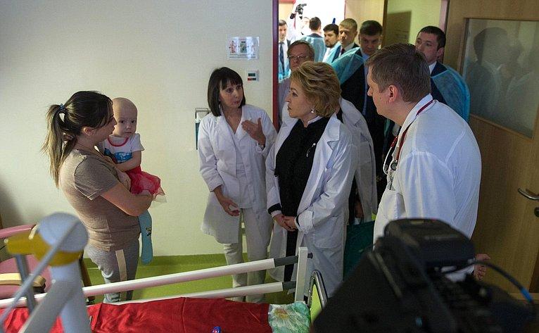 Председатель Совета Федерации посетила Национальный научно-практический центр детской гематологии, онкологии ииммунологии имени Д.Рогачева