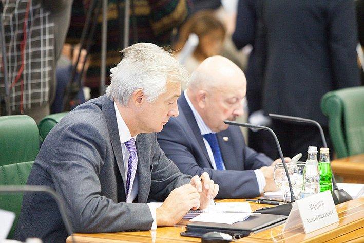 Заседание Президиума Совета законодателей РФ и Консультативного совета по межнациональным отношениям -20